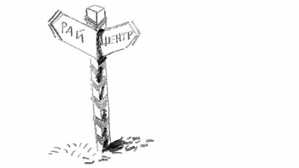 Классицизм Святослава Михни