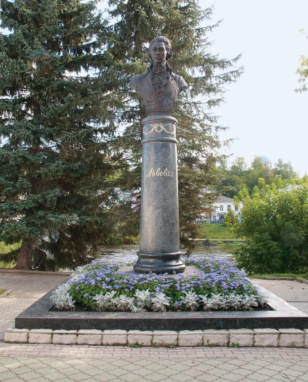 Николай Львов и дары славы