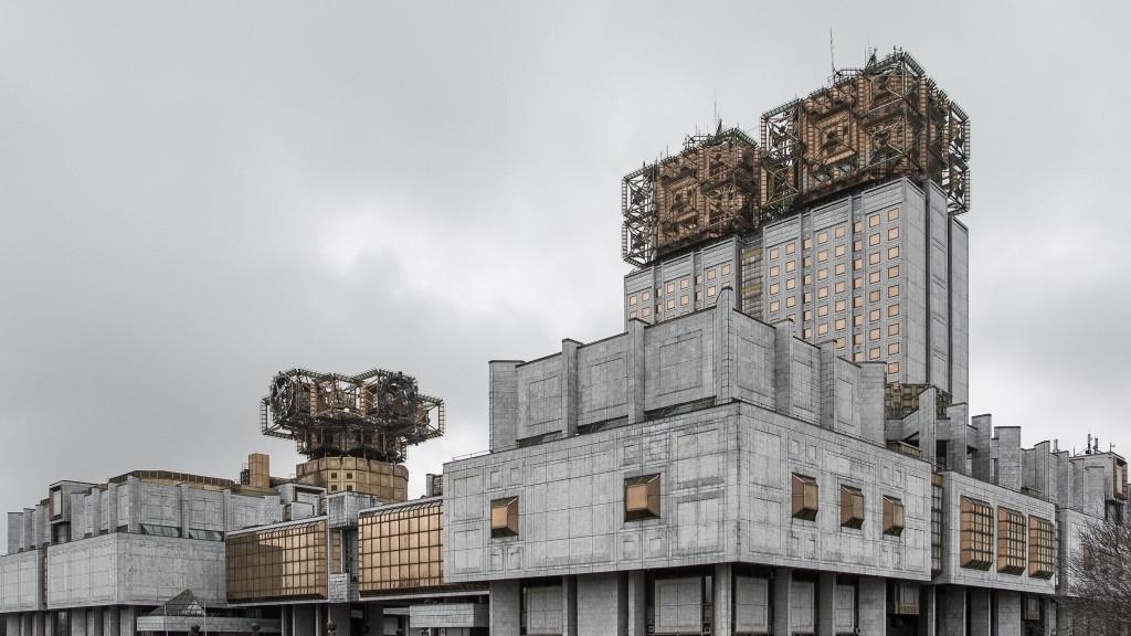 «Постановление № 1871» в объективе Дениса Воскунова
